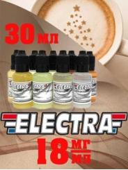 Жидкость для электронных сигарет Electra Латте 30 мл, никотин 18 мг/мл